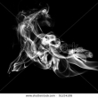 Stock Photo Abstract Smoke 49076779